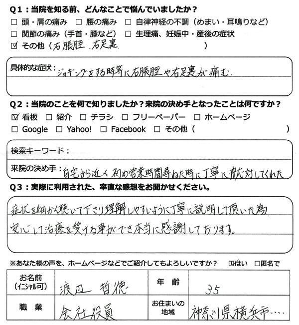 Img_20170210_0001_new